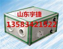 YS-90远程空调射流机组在结构方面的优势