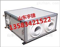 YS-100远程空调射流机组有什么作用