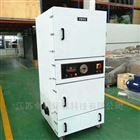 QF-1500磨床柜式集尘器