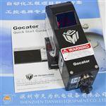 2130C-2M-R-01-T三维LMI Technologies线激光轮廓传感器