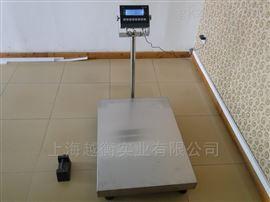 TCS-YHF药品车间用的防爆台秤,250公斤电子称