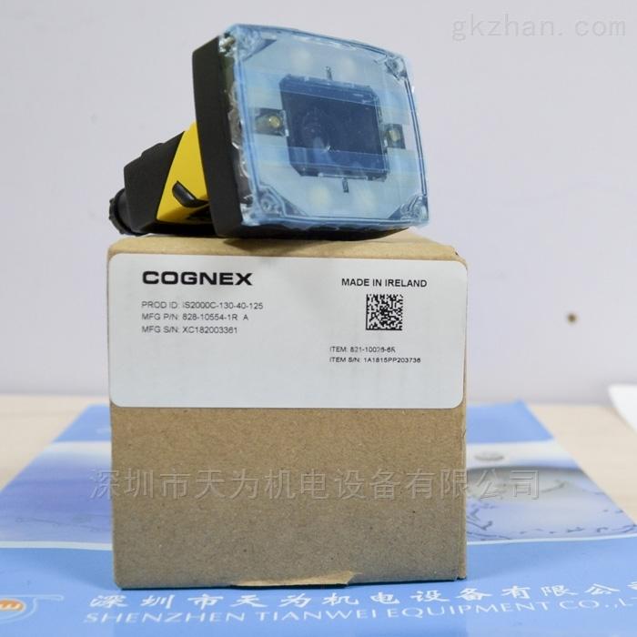 康耐视Cognex视觉传感器