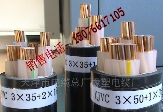 NH-BPVVP3 3*70+1*27变频电缆厂家规格
