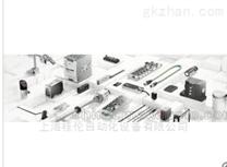 上海桂伦巴鲁夫传感器