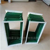 印刷机械专用高温通风软连接生产销售