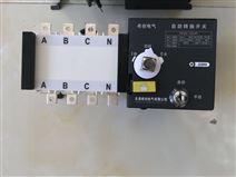双电源开关带消防带发电机启动节点