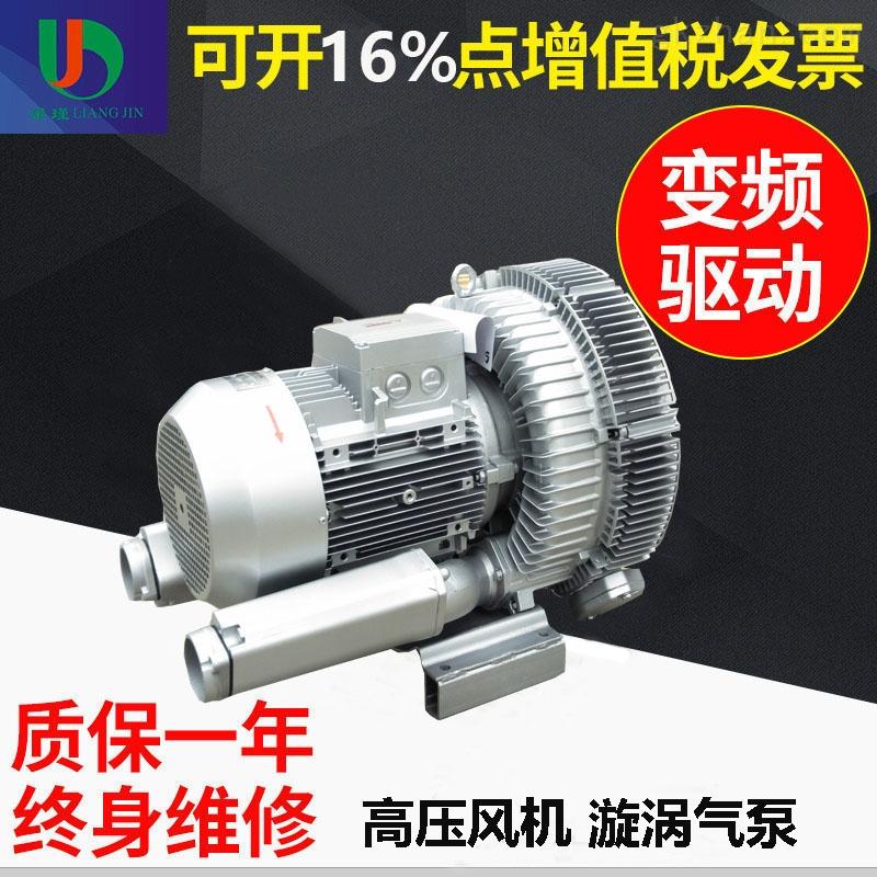 城市环境污水处理曝气漩涡气泵