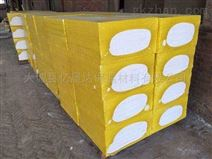 A级硅质渗透型防火聚苯板、外墙防火保温板
