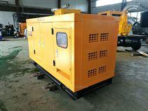 移动式50KW柴油发电机