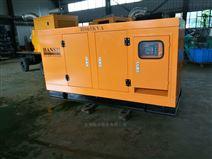 4缸50KW柴油发电机