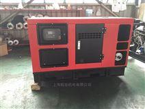 30千瓦便携式柴油发电机