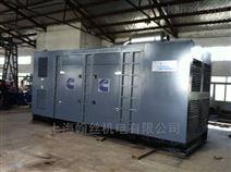 HS30KVA25个千瓦柴油发电机