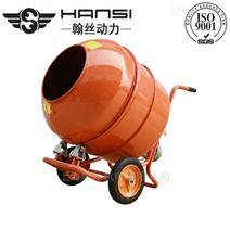 HANSI翰丝HS350L小型搅拌机