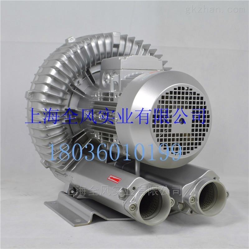 输送气体旋涡气泵