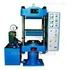K-PLH江苏省橡胶平板硫化机厂家-苏州凯特尔仪器
