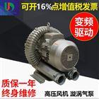 风刀切水专用高压风机 澳门太阳集团城网址生产厂家