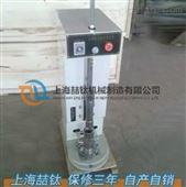 新生产的JDM-1电动相对密度仪