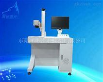东莞厚街澜速便携式激光打标机生产