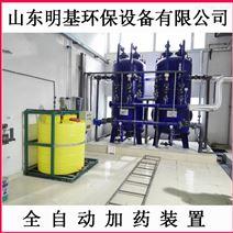 全自动加药装置工厂生产