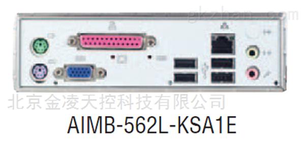 研华主板AIMB-562L