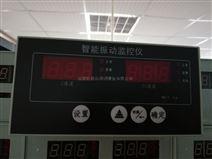 VB-Z420雙通道軸振動監測儀