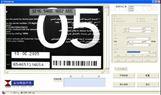 卡片喷码视觉检测系统