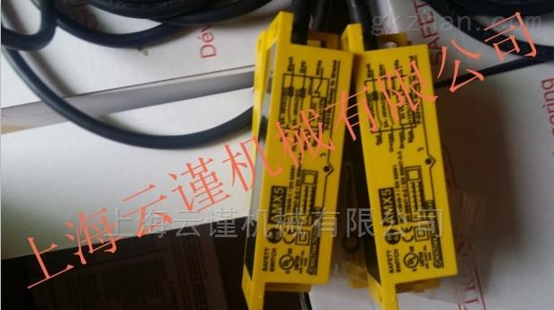 上海现货comitronic bti开关BTI真空开关