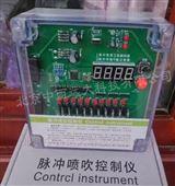 中西自动烟尘烟气分析仪