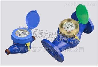 中西特价中水机械水表型号:DN15