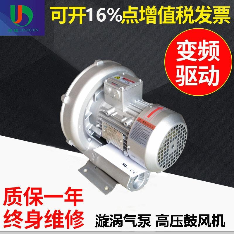 纸张吸附输送专用低噪音高压鼓风机