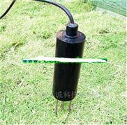 土壤湿度传感器(变送器)