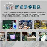 北京贝加莱触摸屏维修厂家