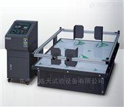 模拟运输振动台 老版子厂家