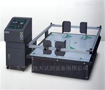 模拟运输振动台 供应厂家 国产现货