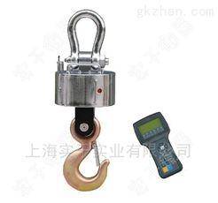 10噸電子吊磅秤帶低電壓報警