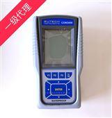 优特便携式电导率测量仪COND600