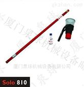 Solo烟感套装810-001询价电话18050107839