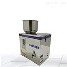 多功能80-120克淀粉自动称重粉末分装机