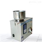 全自动1-8公斤黄豆小麦杂粮颗粒定量包装机