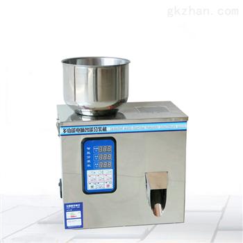 茶叶半自动计量称重小型食品分装机200克