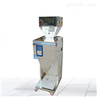 食品自动分装机