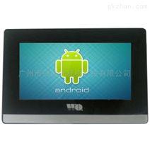 7寸安卓工业平板电脑,Android工业触摸屏