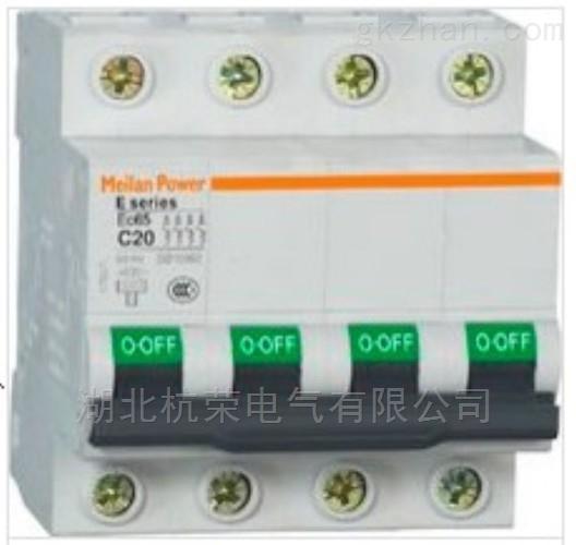 C65N-C16-16A-3P五指山水泥小型断路器价格