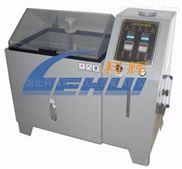 湖北科辉YWX/Q-150盐水喷雾试验机现货供应