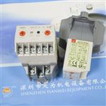 GMP22-3S韩国产电LS热继电器