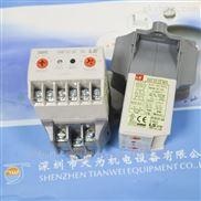 韩国产电LS热继电器