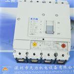 LZMB1-4-A100美国伊顿ETN-穆勒Moeller塑壳断路器