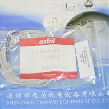 日本山武AZBIL质量流量传感器