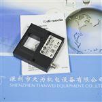 OGWSD 25 P3K-TSS德国德硕瑞di-soric框型光电传感器