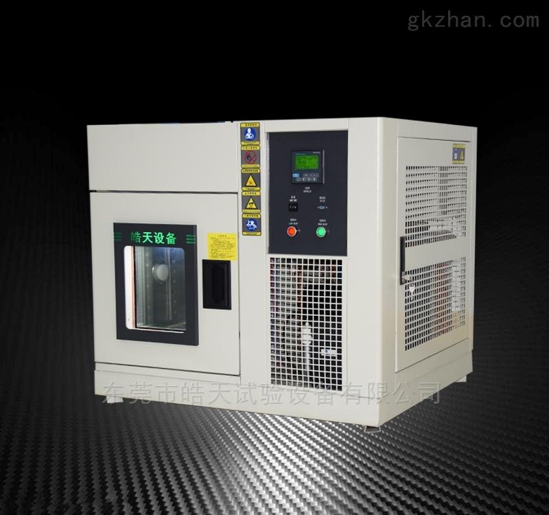 小型36L恒温恒湿热循环试验箱研发厂家